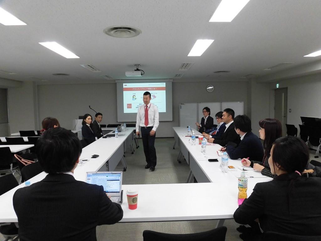 【第5回定例セミナー】ブランディング委員会