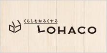 LOHACO(アスクル株式会社 本社)